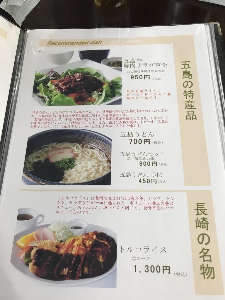 f:id:ukakichi:20190218231257j:plain:w300