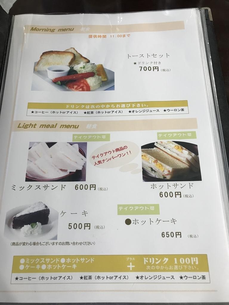 f:id:ukakichi:20190218232248j:plain:w300