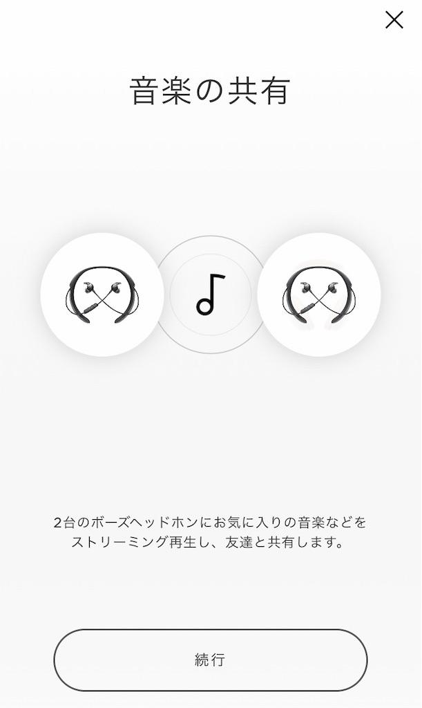 f:id:ukakichi:20190831065042j:image