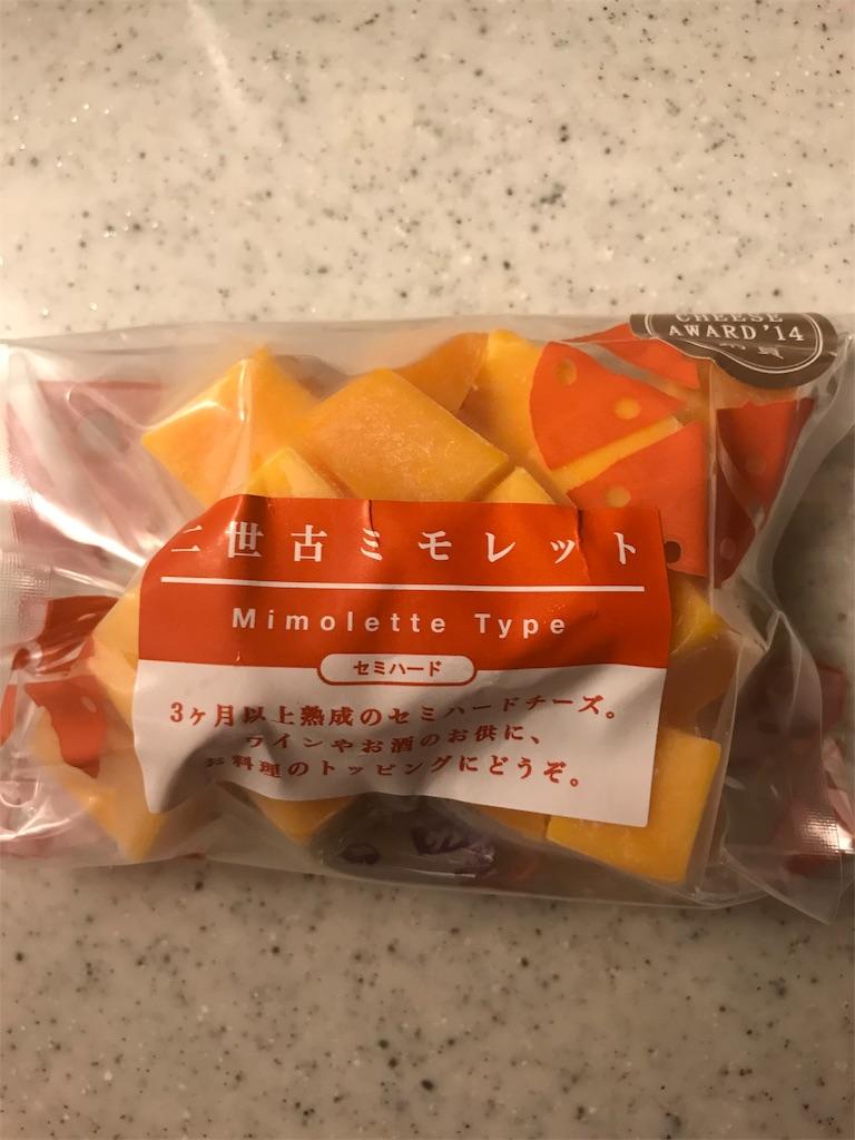 f:id:ukakichi:20190908221326j:image