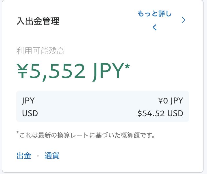 f:id:ukakichi:20200308223058p:plain