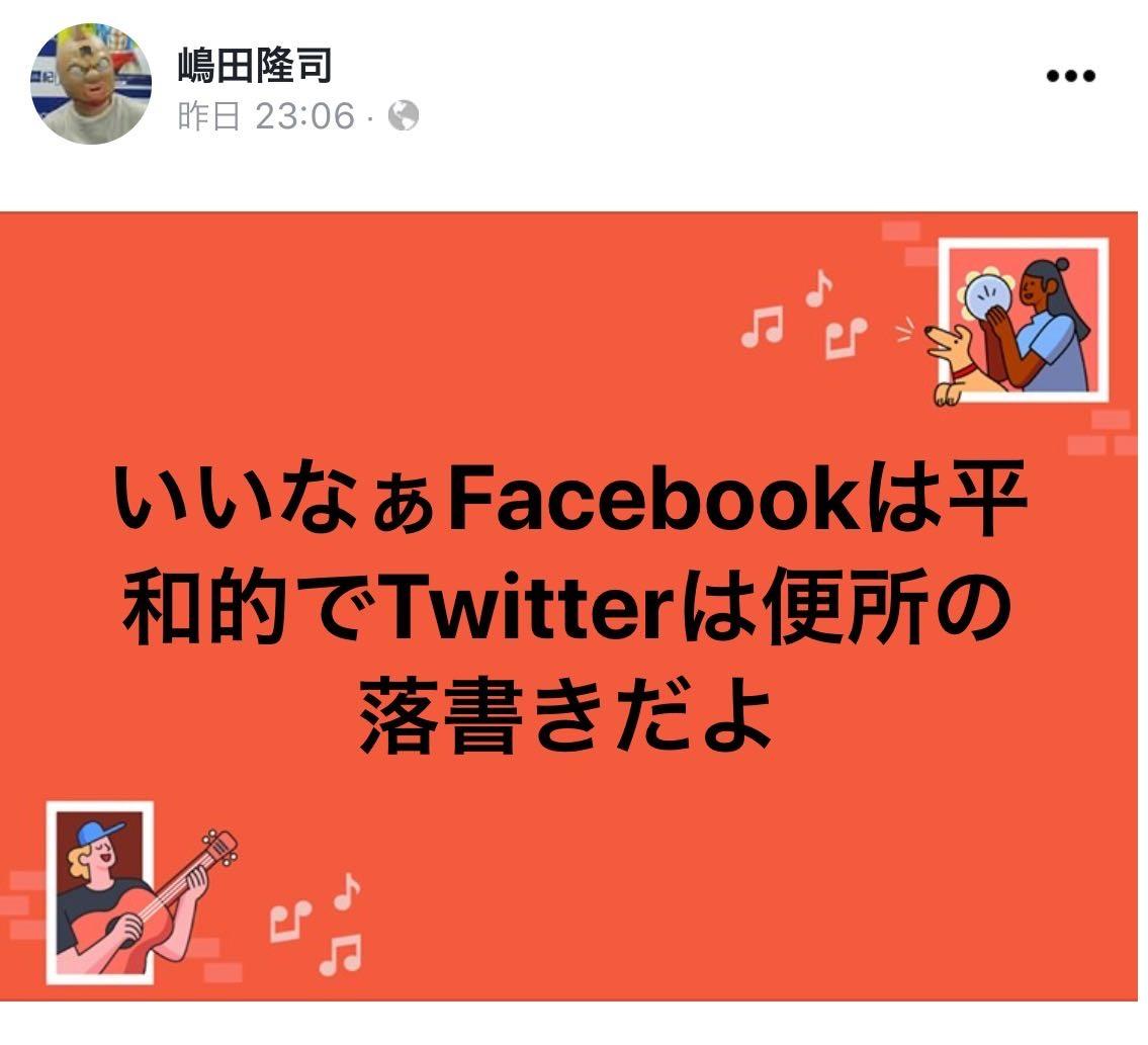 f:id:ukaritchu:20200916034157j:plain