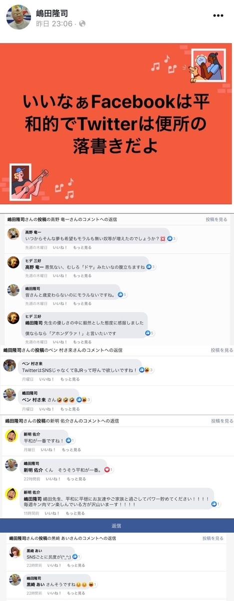 f:id:ukaritchu:20200916035010j:plain
