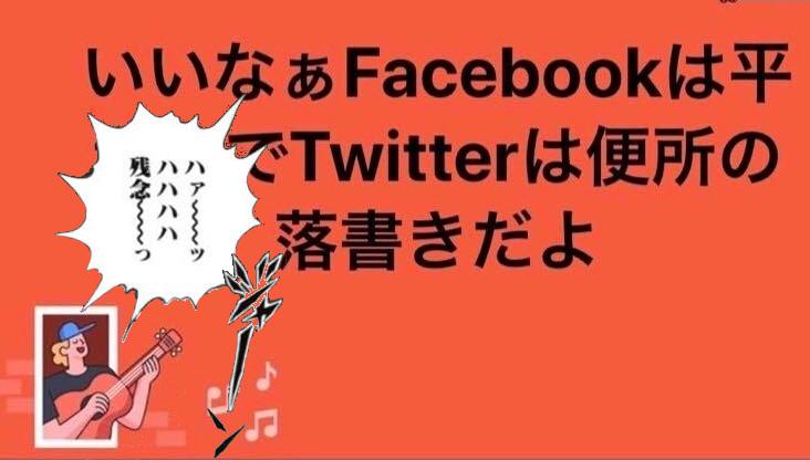 f:id:ukaritchu:20200916041057j:plain