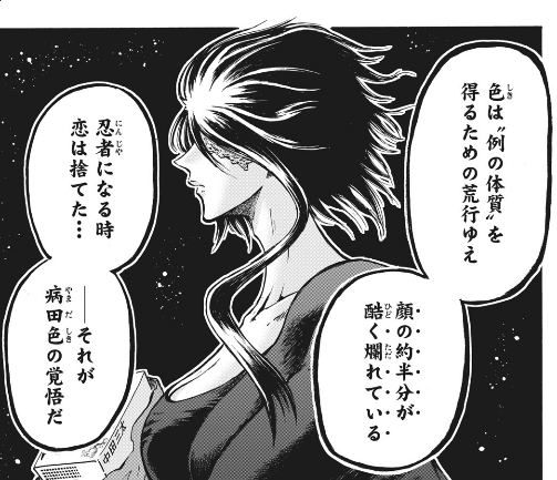 f:id:ukaritchu:20210407052328p:plain