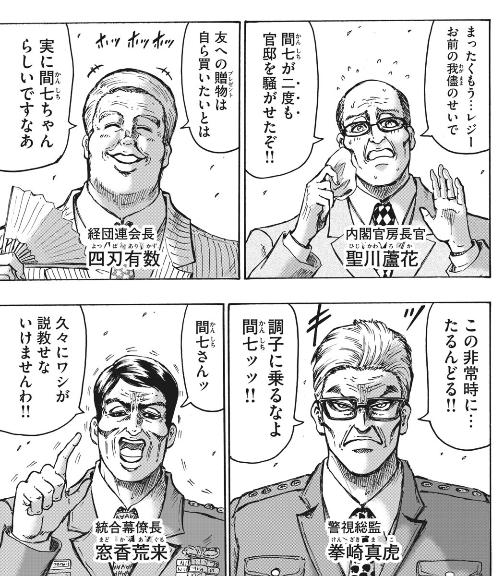 f:id:ukaritchu:20210407052816p:plain
