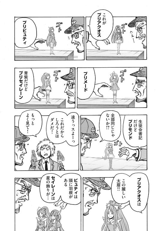 f:id:ukaritchu:20210407160314p:plain