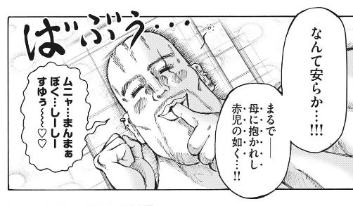 f:id:ukaritchu:20210407194113p:plain