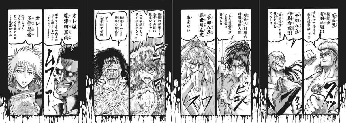 f:id:ukaritchu:20210407210037p:plain