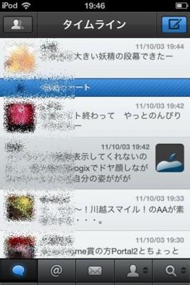 f:id:ukaz:20111003223556j:image