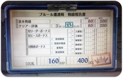 f:id:ukaz:20111008075248j:image