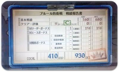 f:id:ukaz:20111008075249j:image
