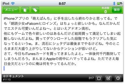 f:id:ukaz:20111008090627j:image