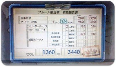 f:id:ukaz:20111008192748j:image