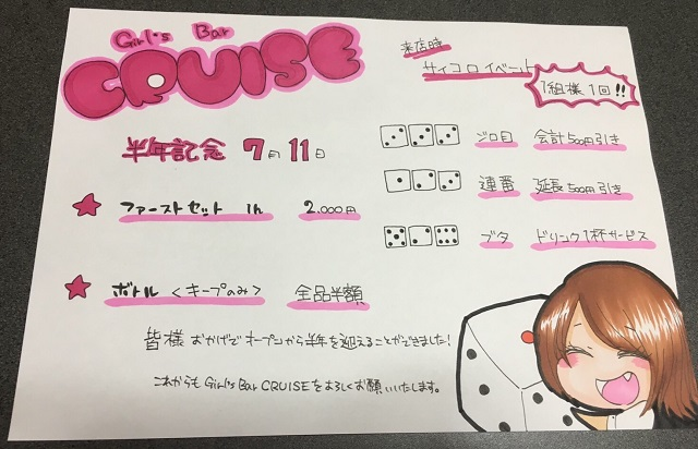 f:id:uken-girlsbar:20160710182734j:plain