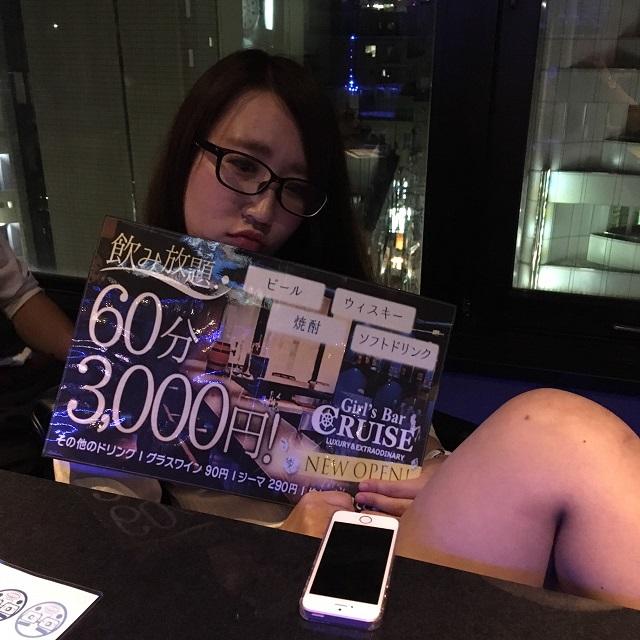 f:id:uken-girlsbar:20160728081057j:plain
