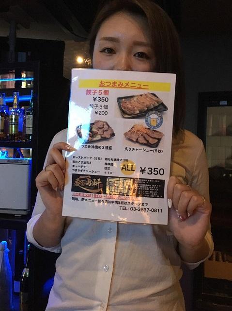 f:id:uken-girlsbar:20160913005625j:plain