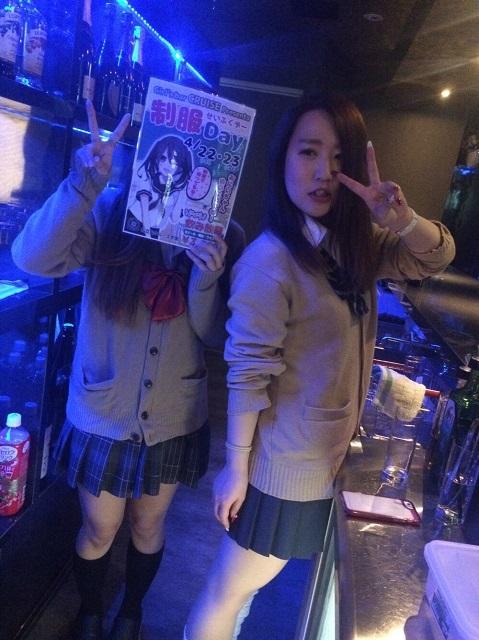 f:id:uken-girlsbar:20161104211514j:plain