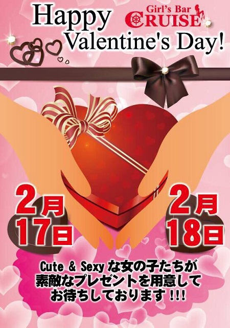 f:id:uken-girlsbar:20170204032410j:plain