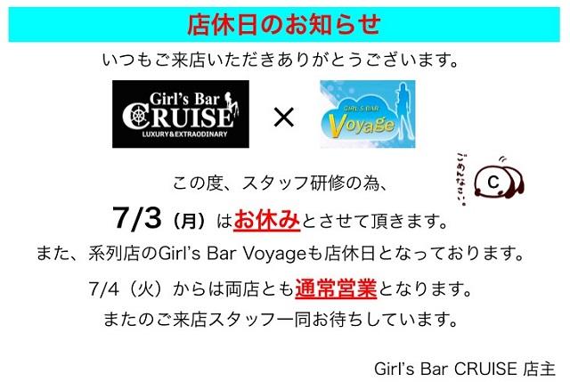 f:id:uken-girlsbar:20170629004806j:plain