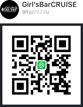 f:id:uken-girlsbar:20170909014436j:plain