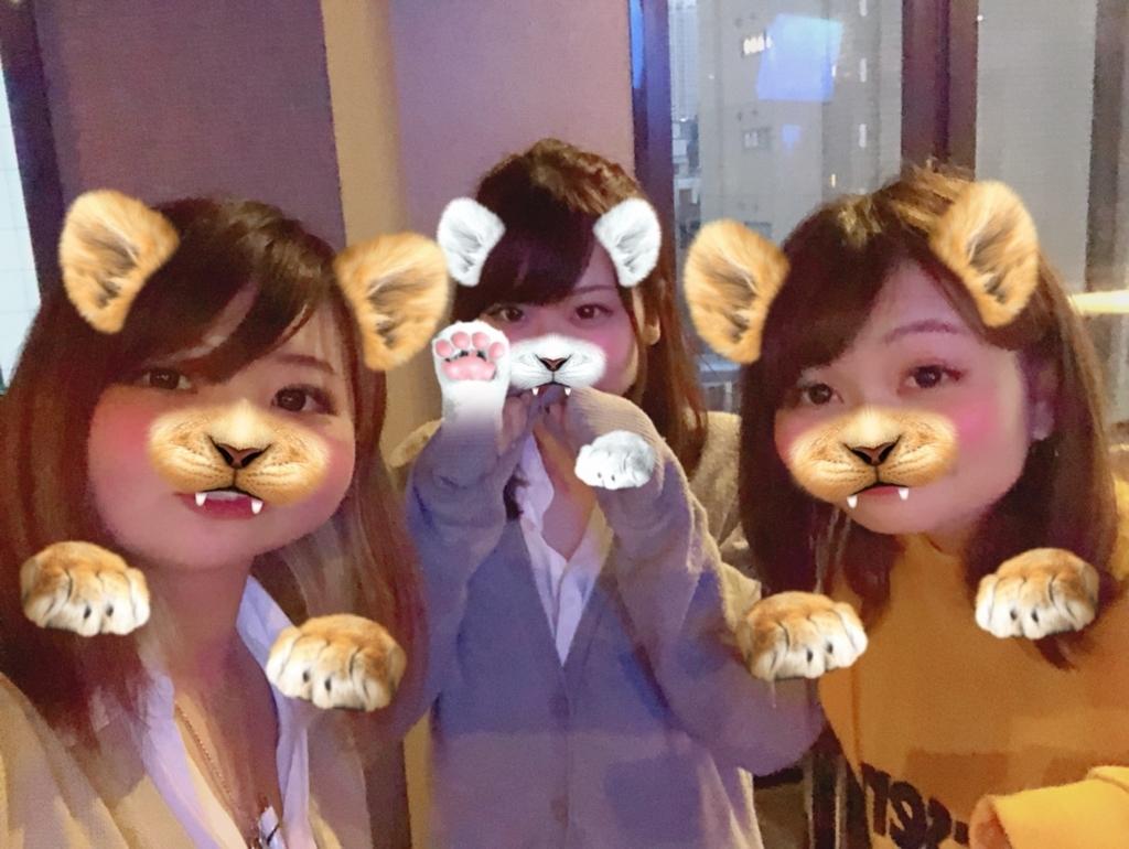f:id:uken-girlsbar:20180429000759j:plain