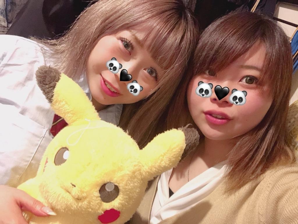 f:id:uken-girlsbar:20180504000925j:plain