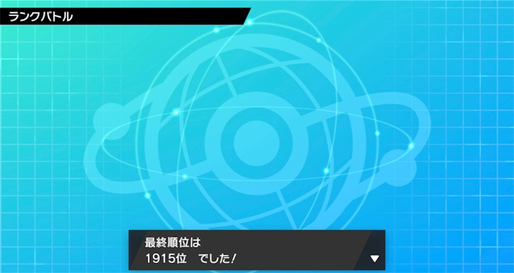 f:id:ukeruichigo:20210202210032j:image