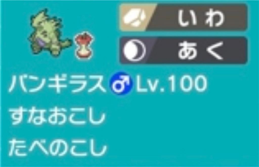 f:id:ukeruichigo:20210202215657j:image