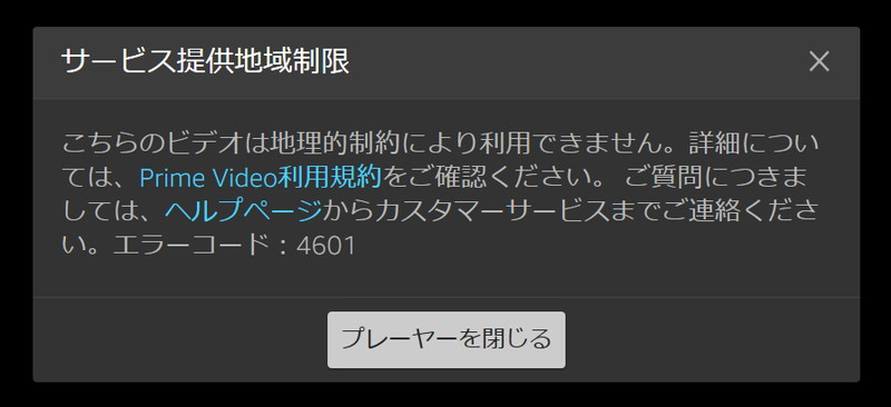 f:id:ukey66:20190310122555j:plain