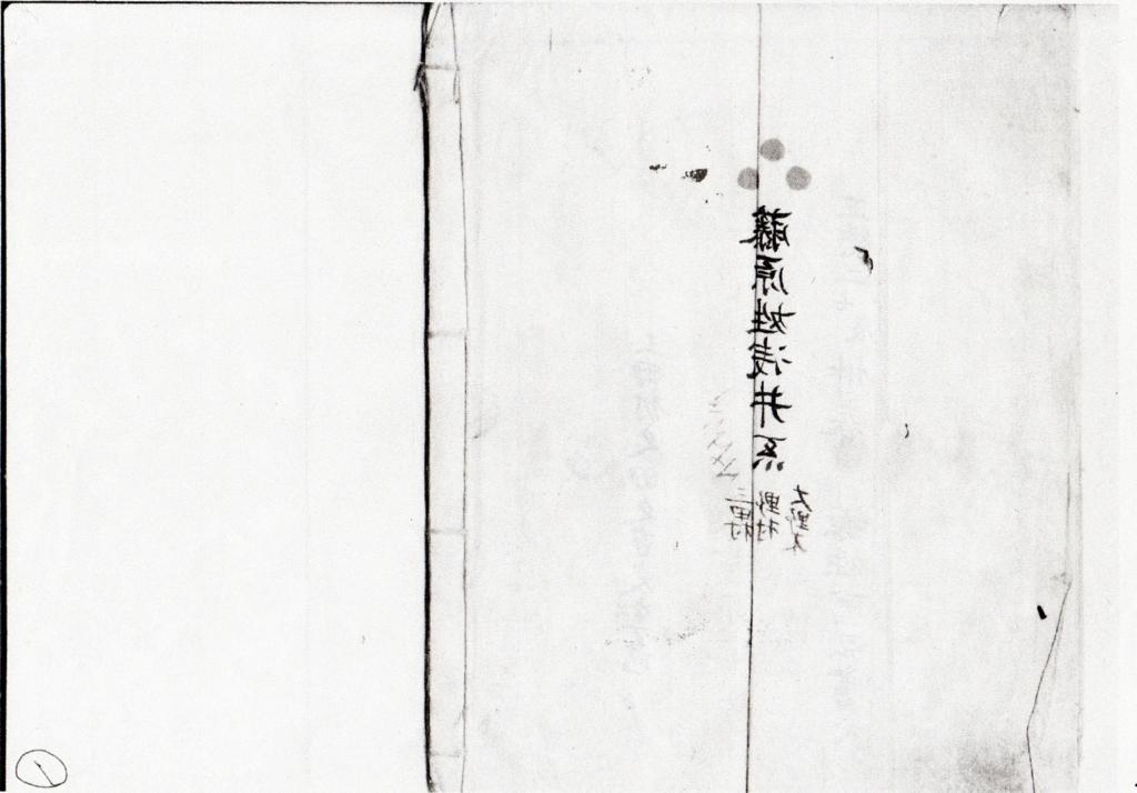 f:id:ukichimatsumoto:20180414151133j:plain