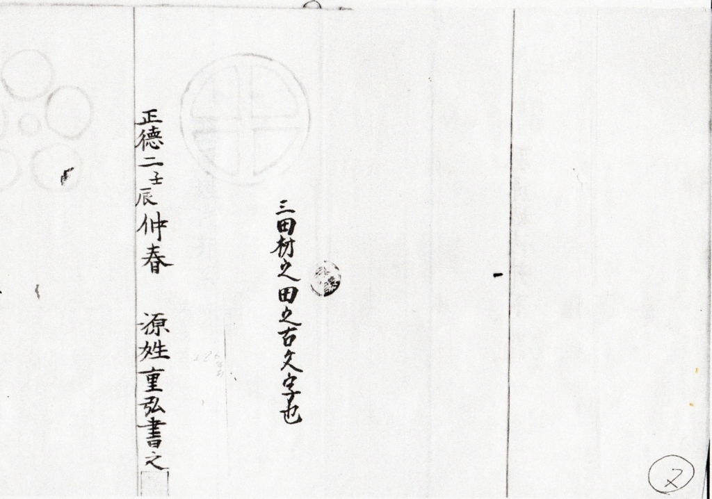 f:id:ukichimatsumoto:20180414151208j:plain