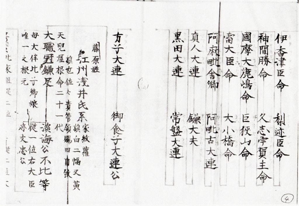 f:id:ukichimatsumoto:20180414151430j:plain