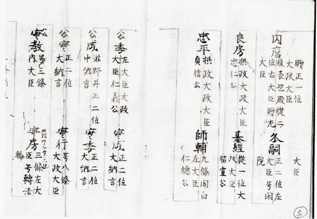 f:id:ukichimatsumoto:20180414151516j:plain