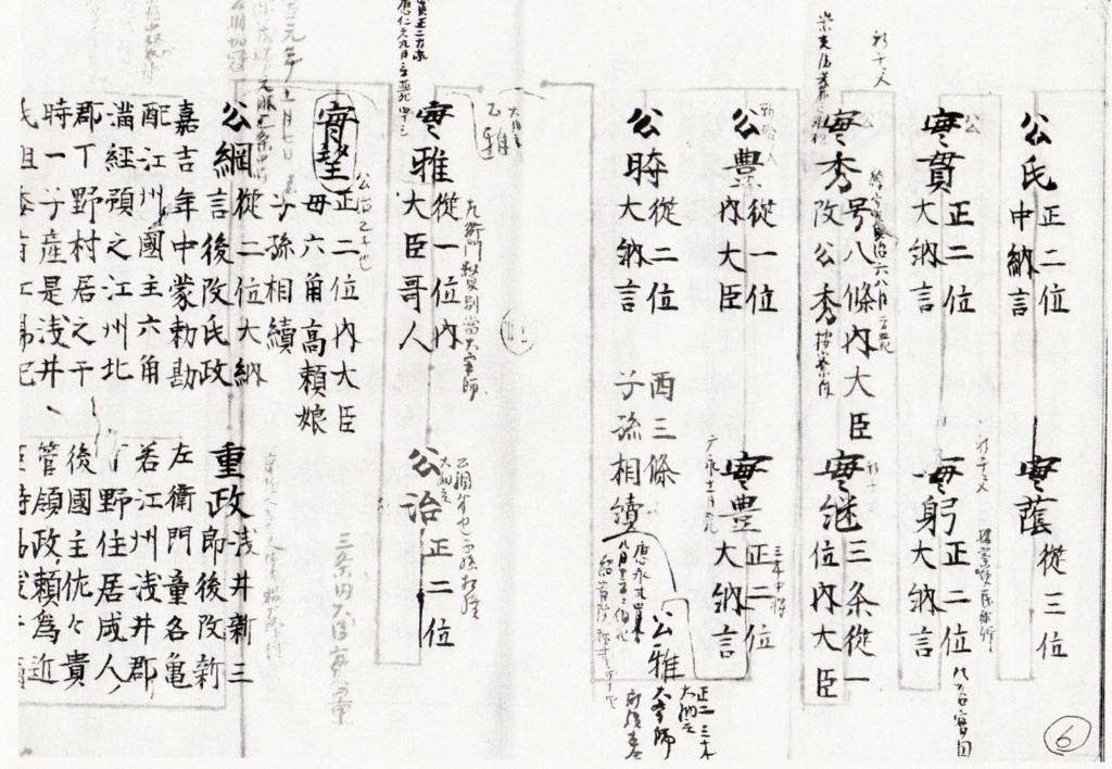 f:id:ukichimatsumoto:20180414151601j:plain