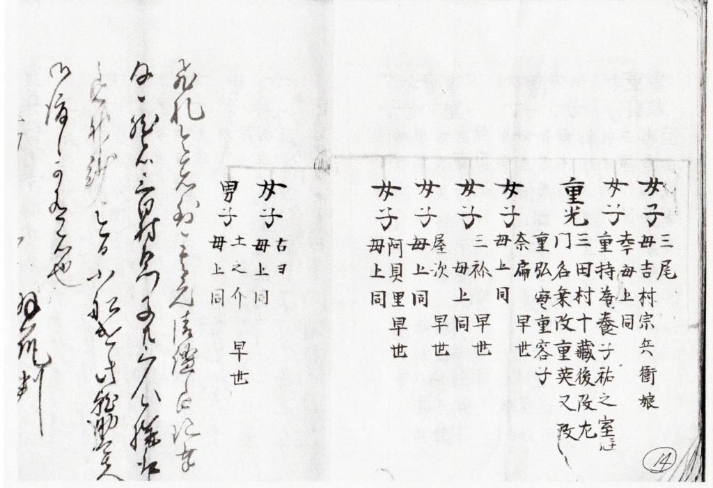 f:id:ukichimatsumoto:20180414152254j:plain