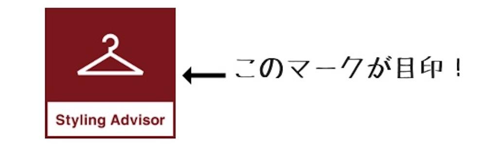 f:id:ukigusagurasi:20181027200521j:image
