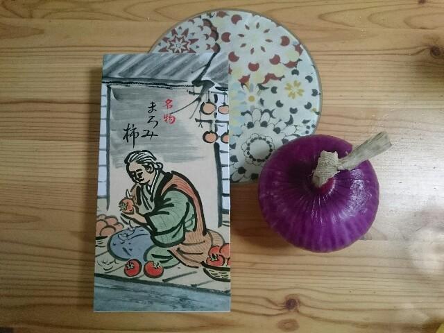 f:id:ukirakugurashi:20170612213913j:image