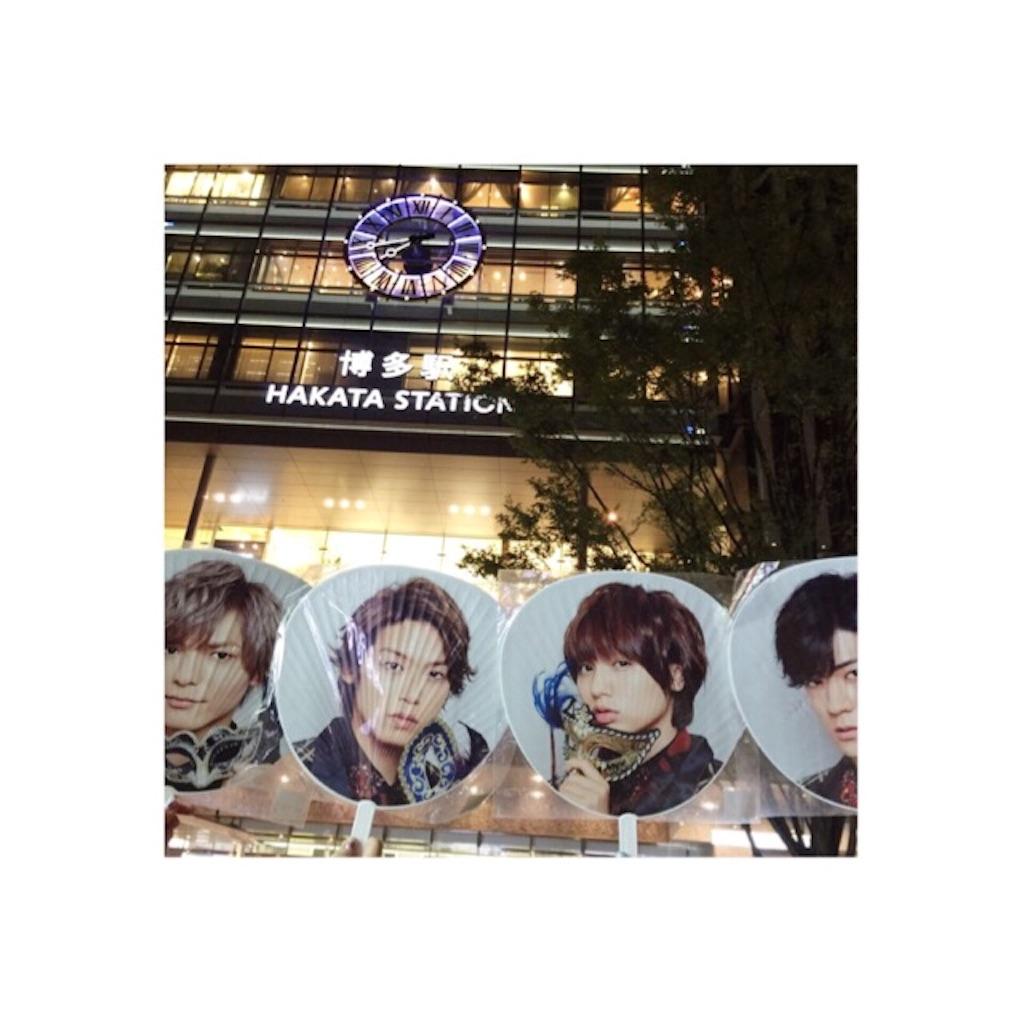 f:id:ukisuki005:20161231035719j:image