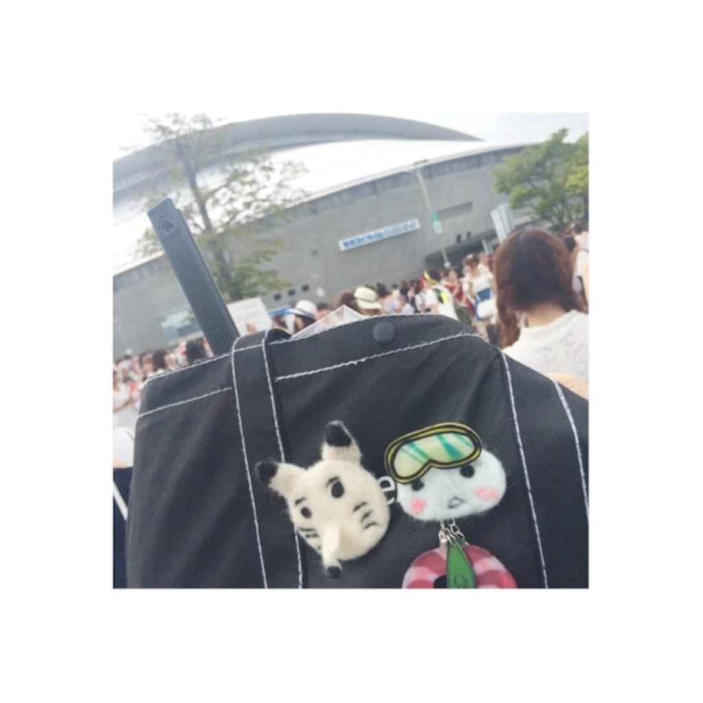 f:id:ukisuki005:20161231035734j:image