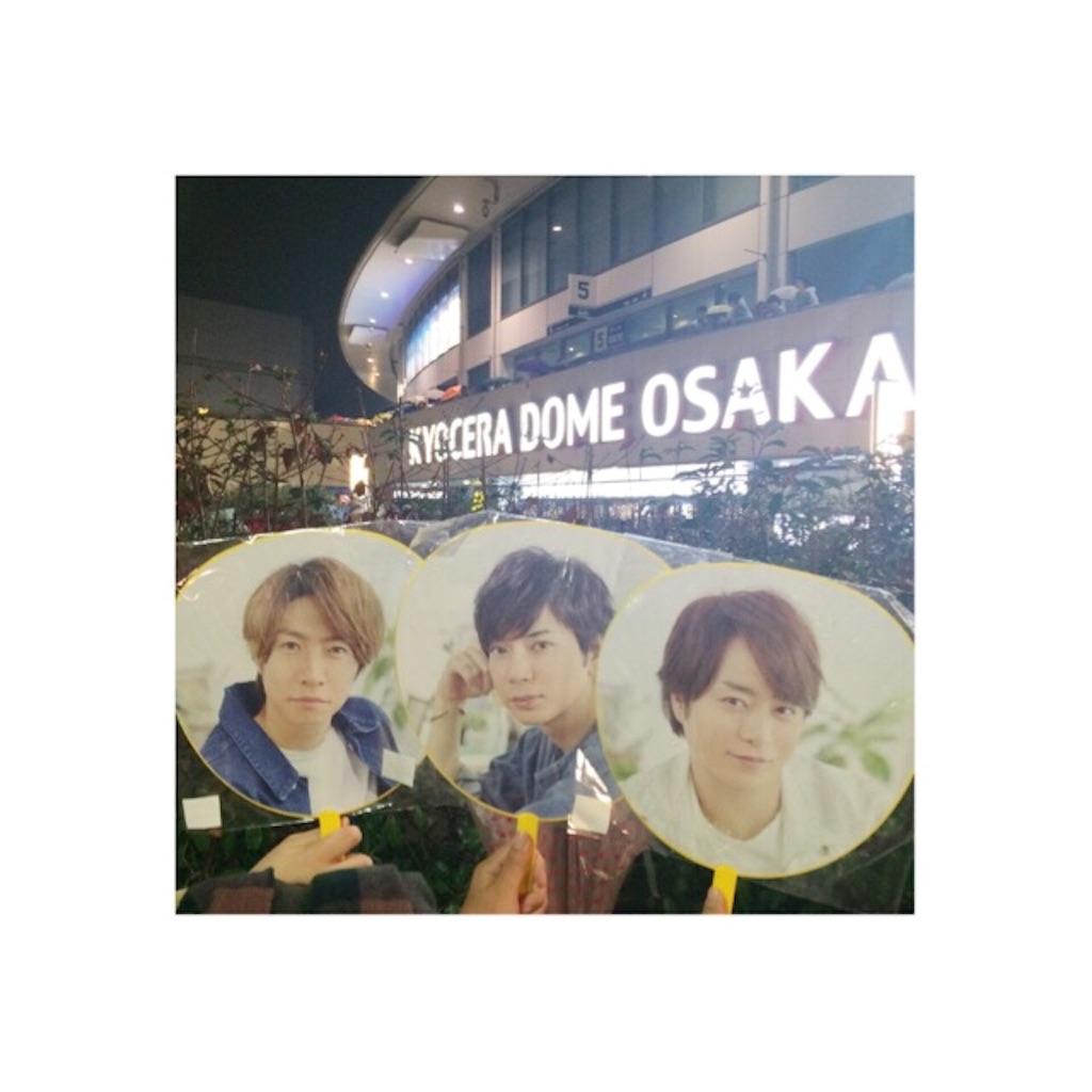 f:id:ukisuki005:20161231035856j:image