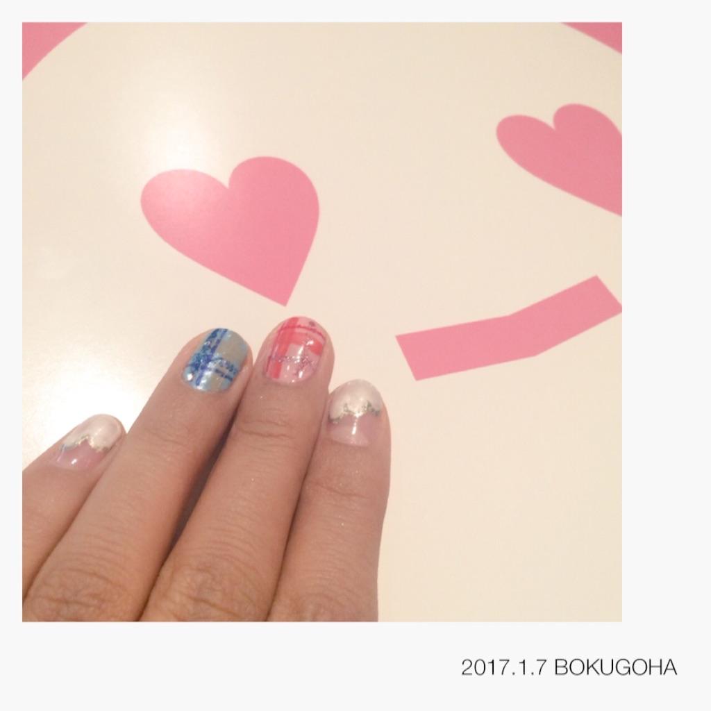 f:id:ukisuki005:20170109232156j:image
