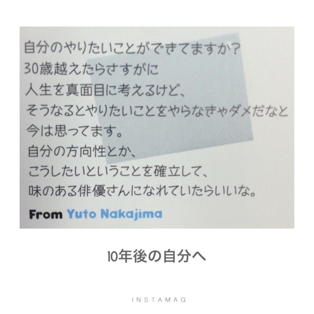 f:id:ukisuki005:20170309121212j:image