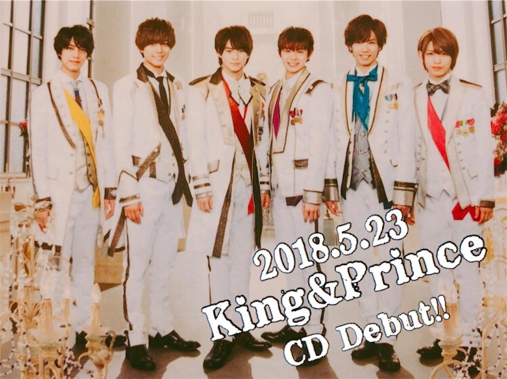f:id:ukisuki005:20180524000601j:image