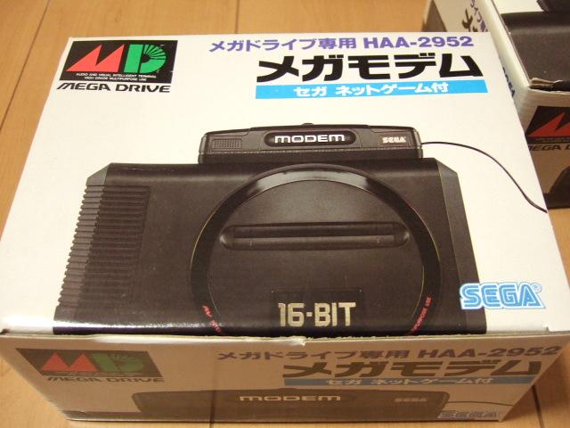 f:id:ukitax:20101024214424j:plain