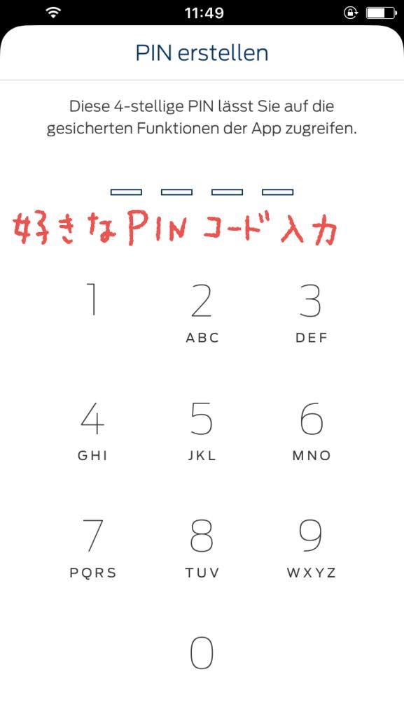 f:id:ukite:20180321212652p:plain