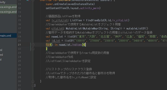 f:id:ukiuki0518:20191119113119p:plain