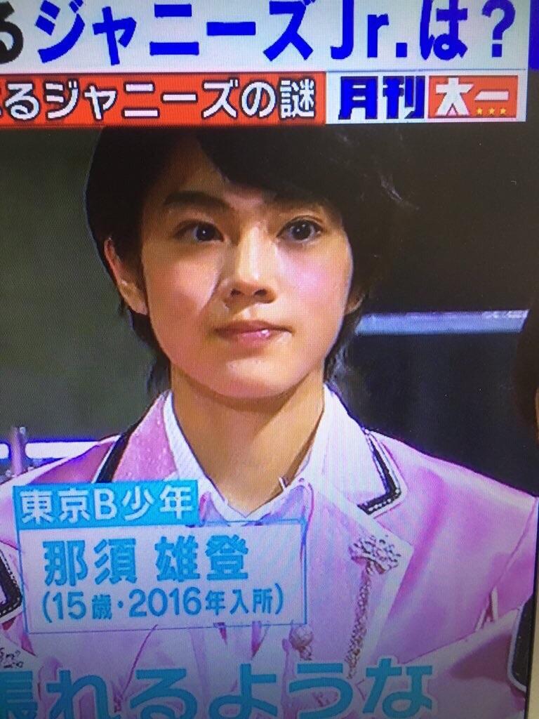 f:id:ukiuki722:20170816233759j:image