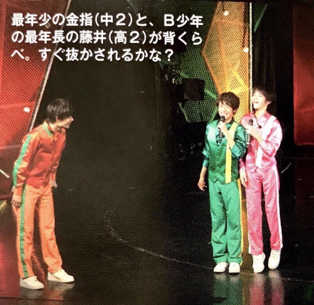 f:id:ukiuki722:20181007235218j:image