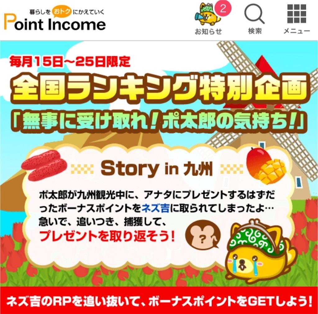 f:id:ukiuki7chang:20170520181436j:image